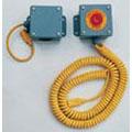 Emergency Stop button kit, Gray, Work Platforms